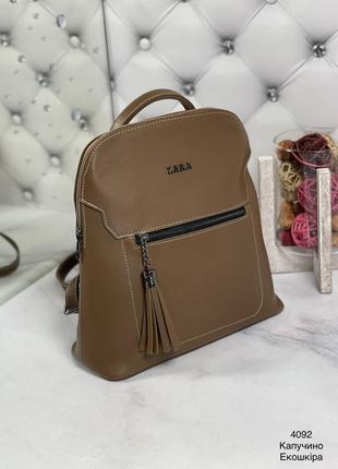 Крутейший рюкзак10 фото