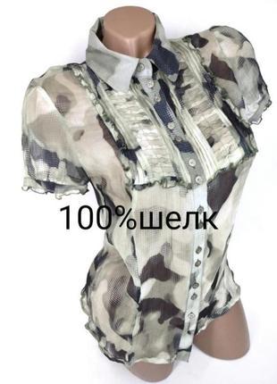 🛍️super sale -50%🛍️100%шелк легкая блуза размер 38