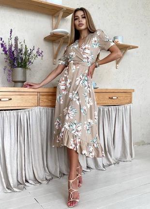 Платье на запах, штапель
