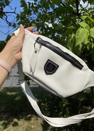 Женская белая сумка слинг,бананка,клатч,поясная сумка, цвета
