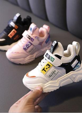 Стильные кросовки для девочки