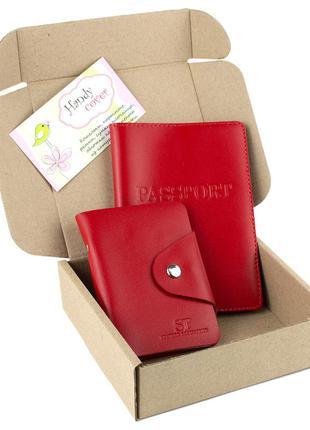 Подарочный набор №6 (красный): обложка на паспорт + картхолдер