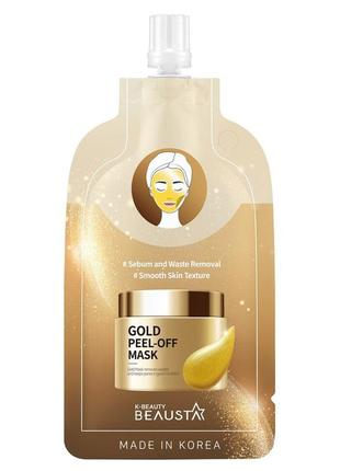 Маска-пленка beausta gold peel-off mask 20ml