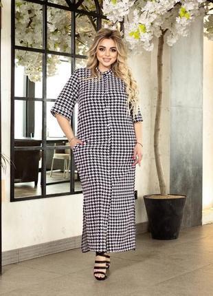 Потрясающе стильное и красивое платье - рубашка в принт