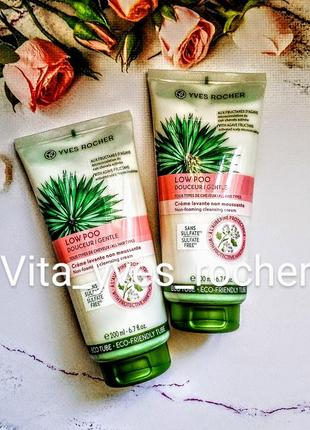 🌷 дбайливий безсульфатний крем-шампунь для волосся low shampoo  ив роше yves rocher