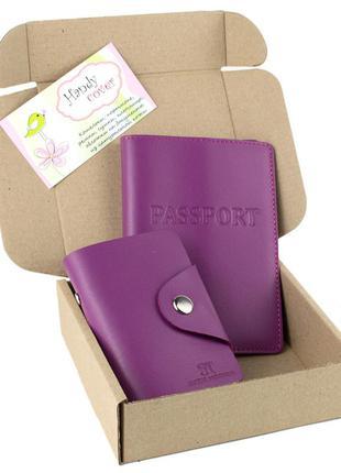 Подарочный набор №6 (фуксия): обложка на паспорт + картхолдер