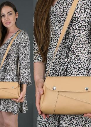 Женская сумка на плечо из натуральной кожи гранд бежевая