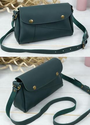 Женская сумка на плечо из натуральной кожи гранд зеленая