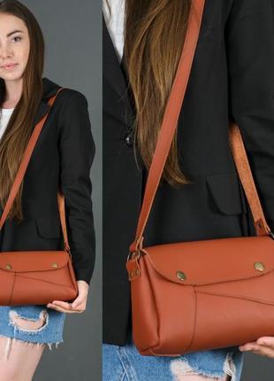 Женская сумка на плечо из натуральной кожи гранд цвета коньяк