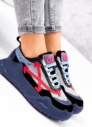 Кроссовки женские на платформе синие с чёрным и с красным