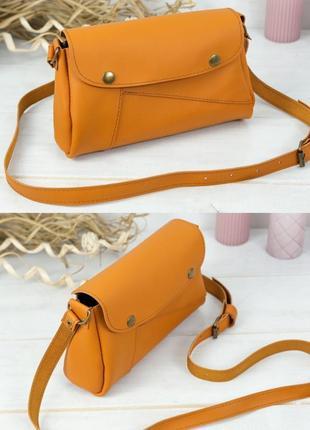 Женская сумка на плечо из натуральной кожи гранд цвета янтарь