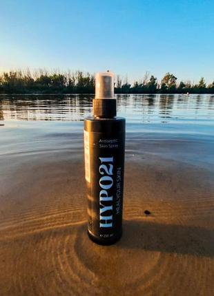 Восстанавливающий спрей hypo21 (vegan, natural)