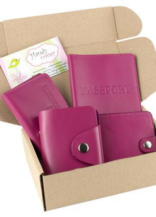 Подарочный набор №7 (малиновый): обложка на паспорт, права + картхолдер + портмоне п1