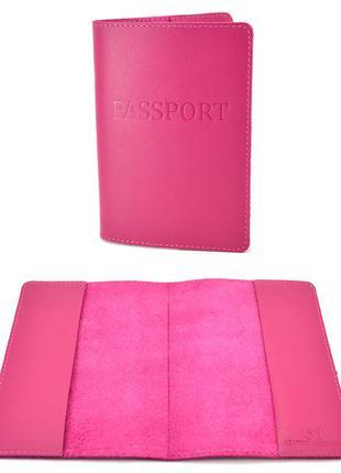 Подарочный набор №7 (малиновый): обложка на паспорт, права + картхолдер + портмоне п12
