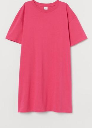 Нове трикотажне плаття hm
