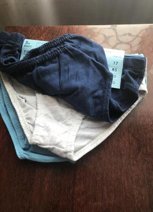 Комплекты трусиков доя мальчика 3 шт, фирмы pepco, есть размеры