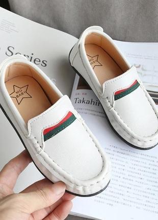 Крутые мокасины туфли для мальчика ( в описании две цены