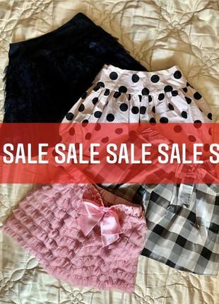 Распродажа! очень красивые юбки