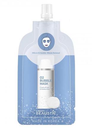 Кислородная маска для лица beausta o2 bubble mask 20ml