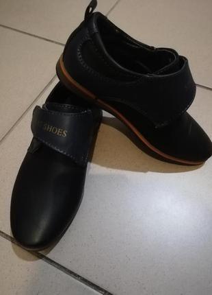 Туфли для мальчика 27р 19,5см