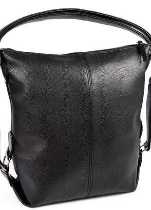 Сумка рюкзак трансформер женская серная матовая на плечо