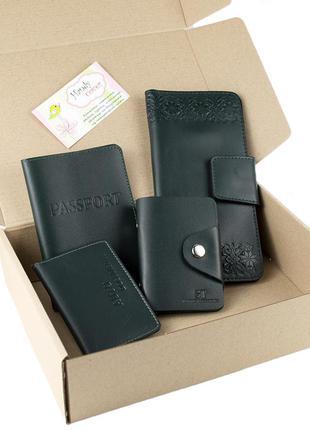 Подарочный набор №11 (зеленый): обложка на паспорт, права + картхолдер + кошелек