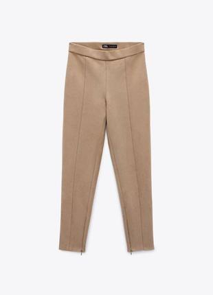 Бежевые штаны лосины zara