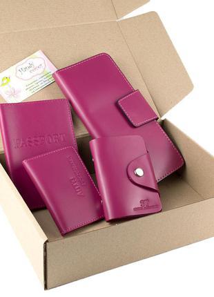 Подарочный набор №11 (малиновый): обложка на паспорт, права + картхолдер + кошелек