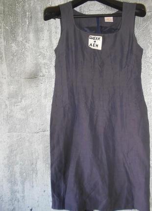 Распродажа. платье шелковое