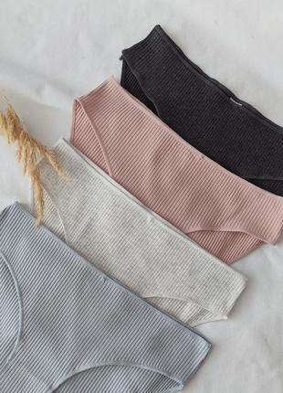Комплект набор нижнего белья или поштучно трусики трусы хлопок хлопковые плавки слипи слипы котон хлопок в рубчик