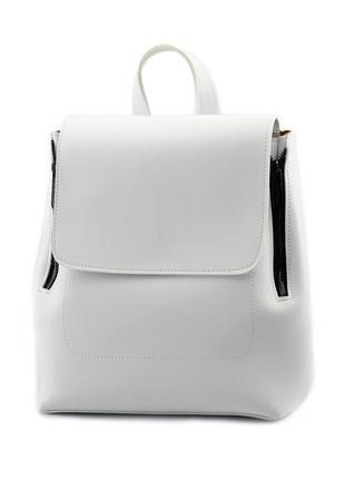 Сумка-рюкзак жіноча біла