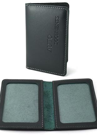 Подарочный набор №12 (зеленый): обложка на паспорт, права + кошелек4