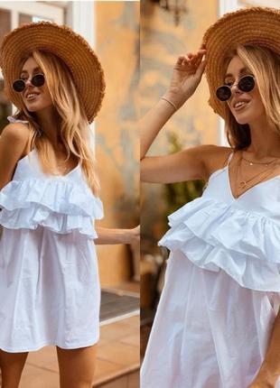 Белоснежное пляжное платье