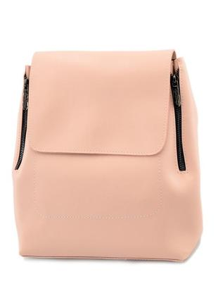 Сумка-рюкзак світла пудра жіноча