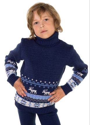 Свитер под горло детский зимний свитер теплый свитер р 116-122