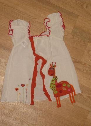 На 18-24 мес. сарафан*туника*платье