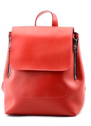 Сумка-рюкзак червоний жіночий