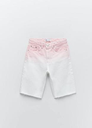 Крутые джинсовые шорты бермуды новые zara с эффектом омбрэ