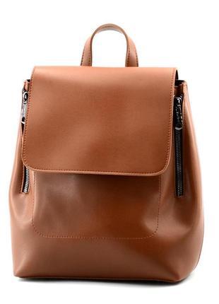 Сумка-рюкзак рудий жіночий