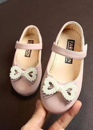 Невероятно красивые нарядные туфельки