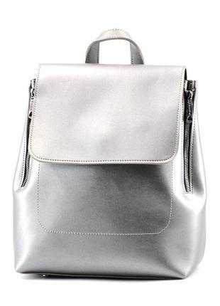 Сумка-рюкзак сріблястий жіночий
