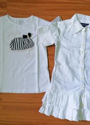 Набор вещей для девочки 🌺 платье 🌺 футболка на девочку