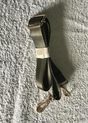 Длинная  съёмная ручка-шлея  для кроссбоди сумки.