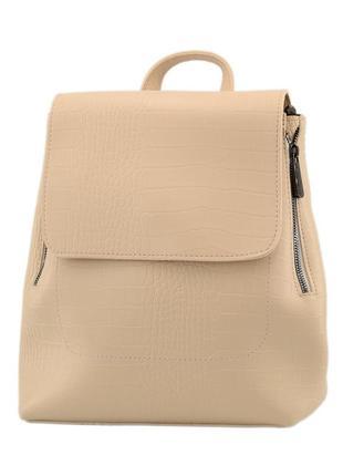 Сумка-рюкзак беж кроко жіночий