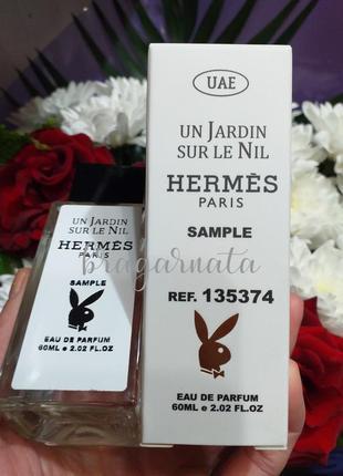 Эрмес🍁 с феромоном тестер женский 60 мл, парфюм, духи, стойкая арабская парфюмерия