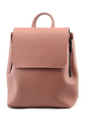 Сумка-рюкзак темна пудра жіночий