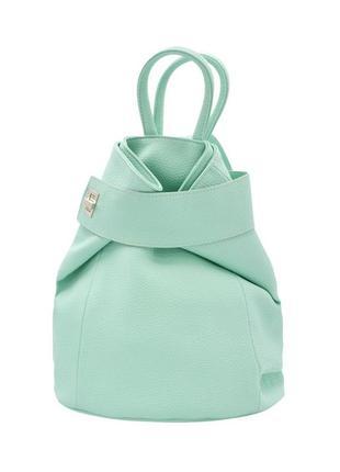 Сумка рюкзак м'ятний жіночий