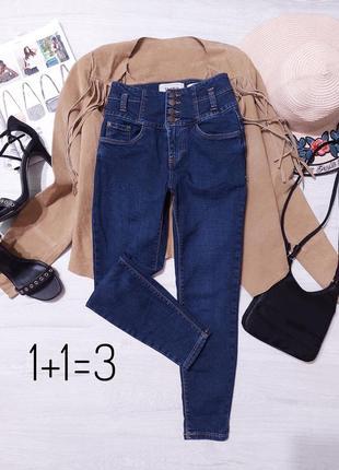 New look базовые джинсы на талию xs высокая посадка узкачи скинни тренд темно синие