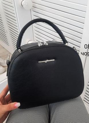 Жіноча каркасна сумка кросс боді чорна через плече