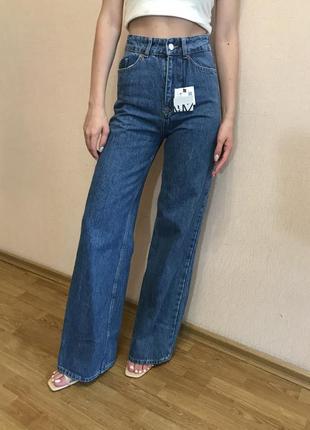 Новые широкие прямые джинсы zara wide leg